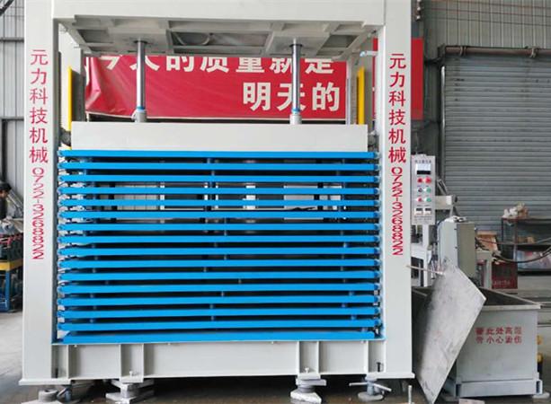 15层热压胶合机